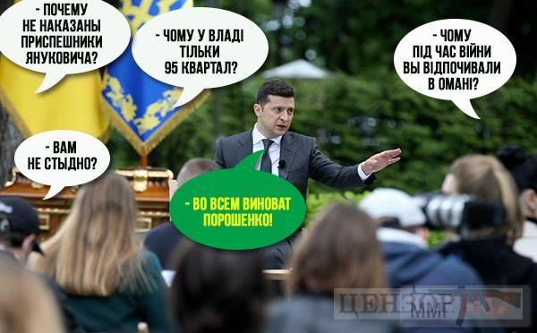 103457 - Политический юмор