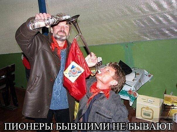103501 - Пить или не пить? - пятничная алкогольная тема )))