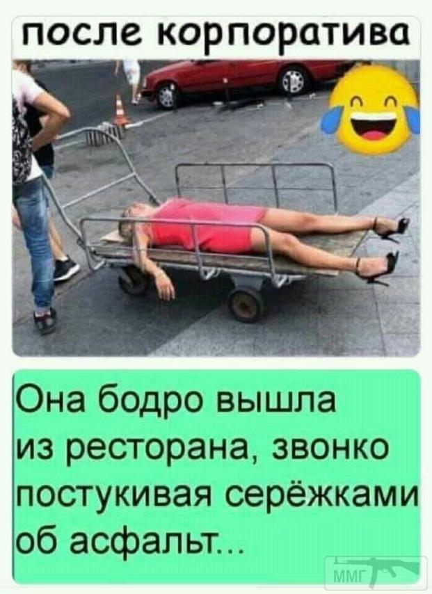 103502 - Пить или не пить? - пятничная алкогольная тема )))