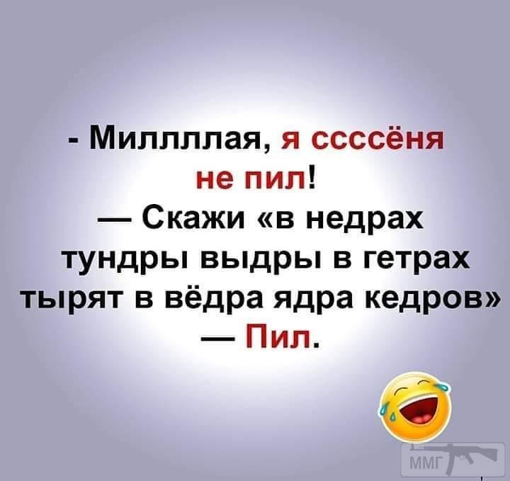 103504 - Пить или не пить? - пятничная алкогольная тема )))