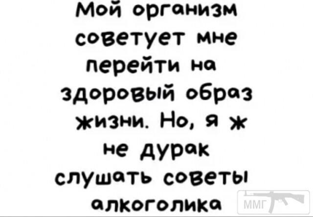 103516 - Пить или не пить? - пятничная алкогольная тема )))