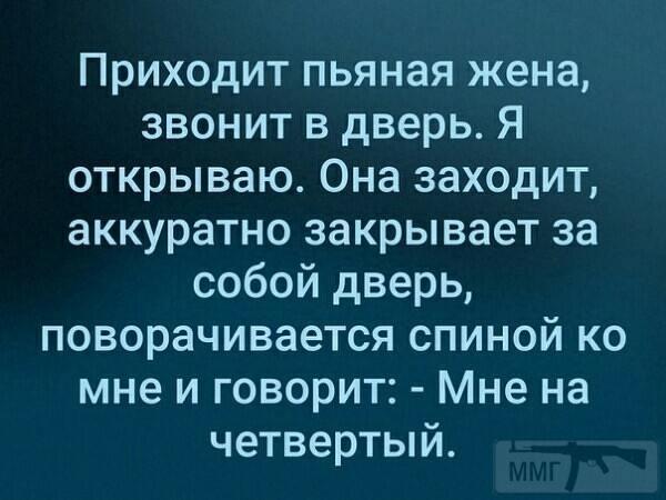 103517 - Пить или не пить? - пятничная алкогольная тема )))