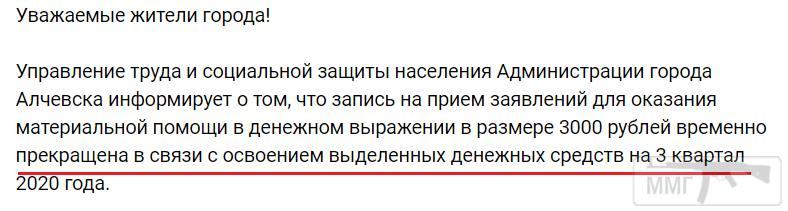103565 - Командование ДНР представило украинский ударный беспилотник Supervisor SM 2, сбитый над Макеевкой