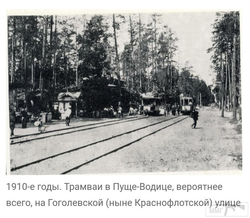 103582 - Киев