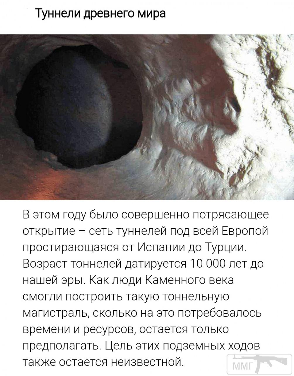 103594 - Просто интересные исторические факты.