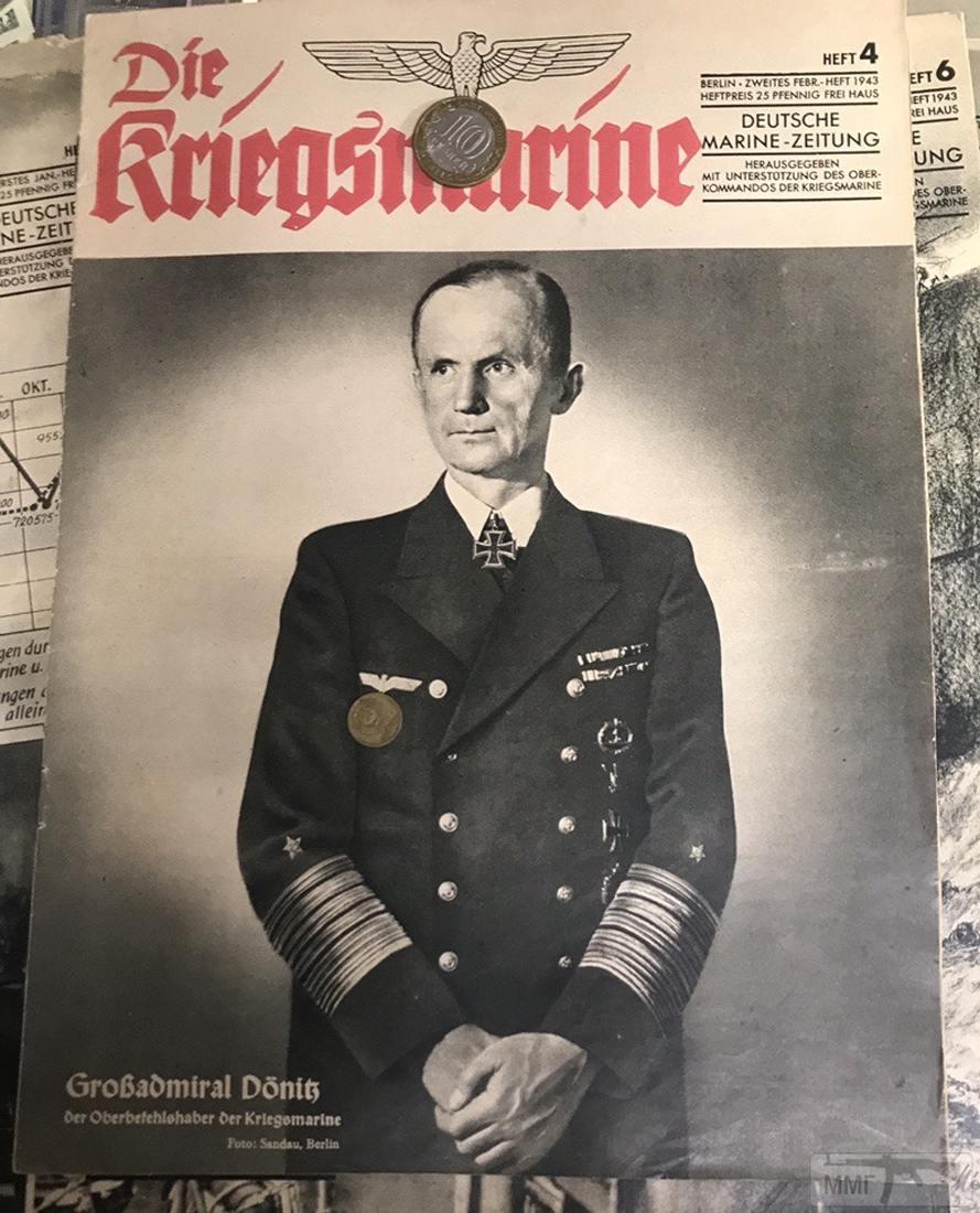 103623 - Действия немецких подлодок в Атлантике