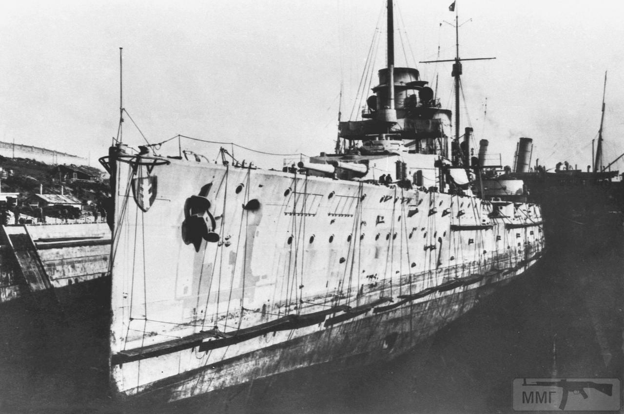 103638 - Германский флот 1914-1945