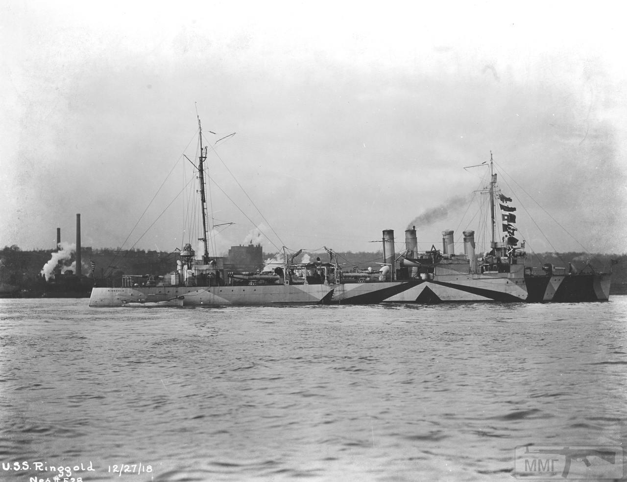 103639 - USS Ringgold (DD-89)