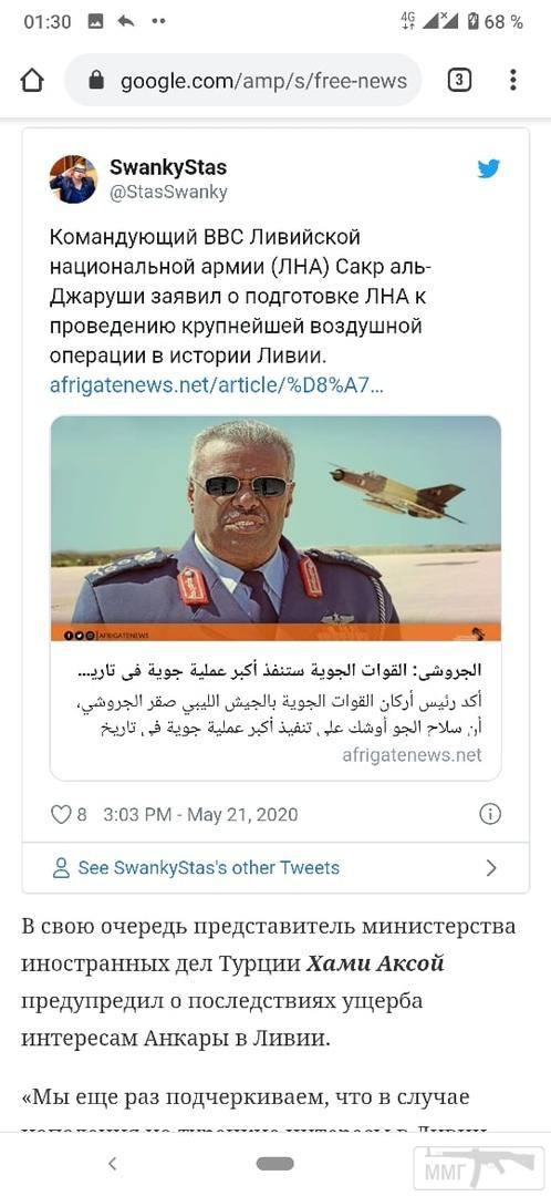 103678 - Ливия и Судан - новая войнушка ?....