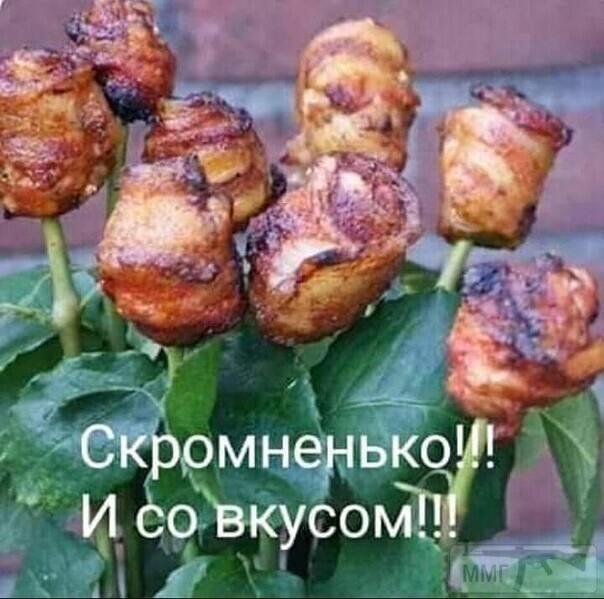 103690 - Закуски на огне (мангал, барбекю и т.д.) и кулинария вообще. Советы и рецепты.