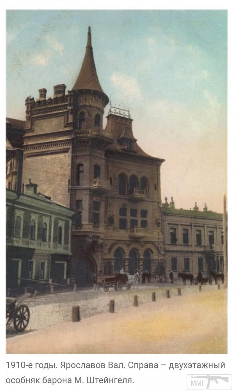 103695 - Киев
