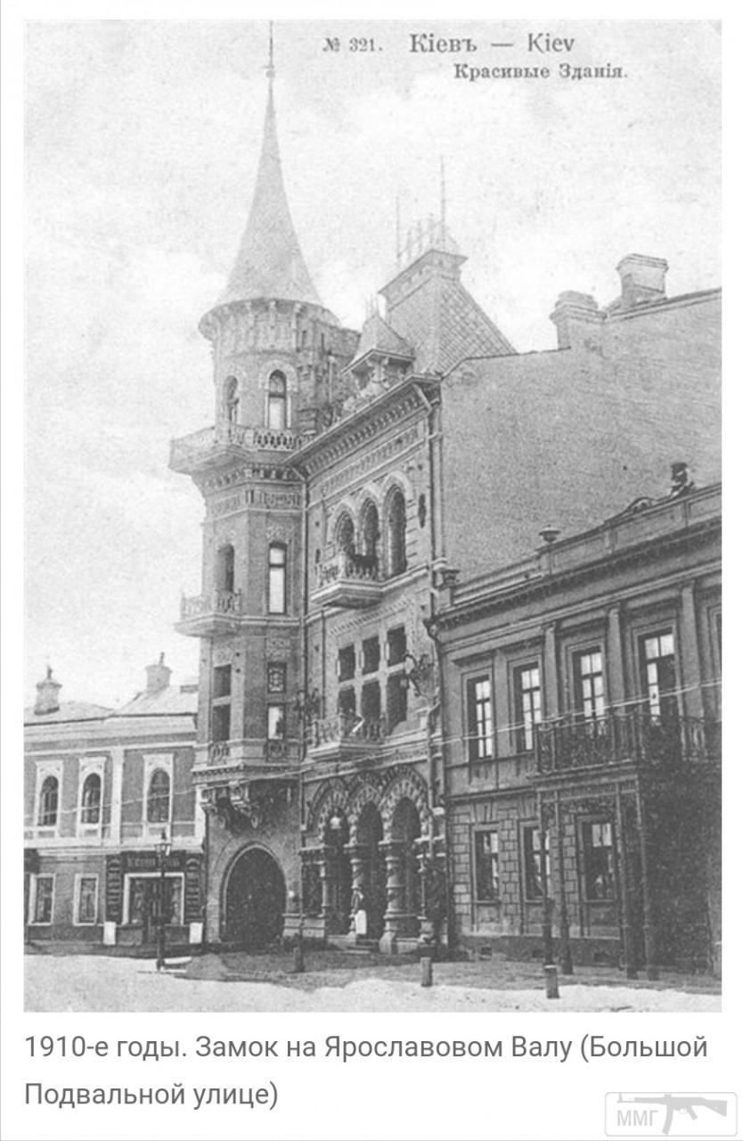 103696 - Киев