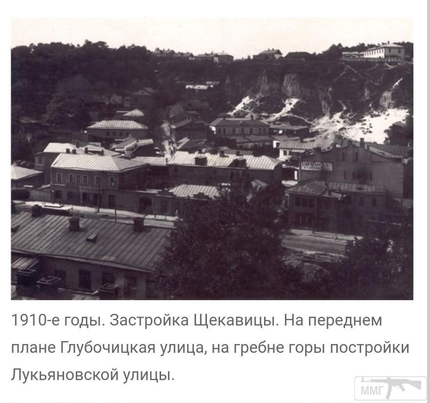 103697 - Киев