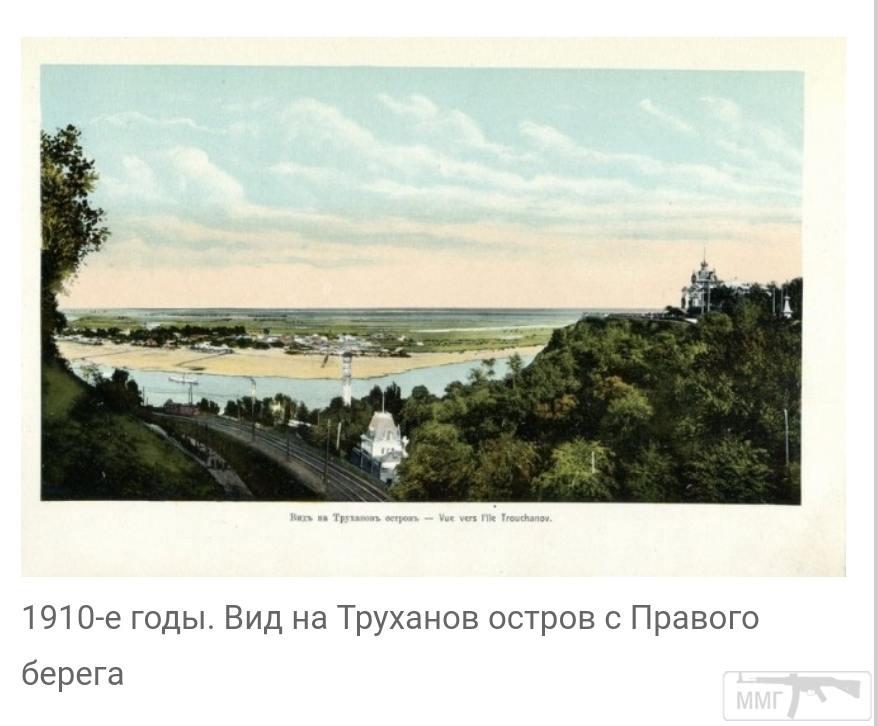 103698 - Киев