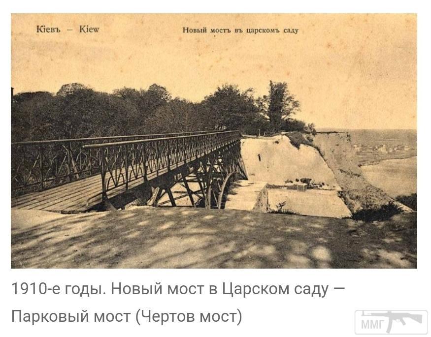 103699 - Киев