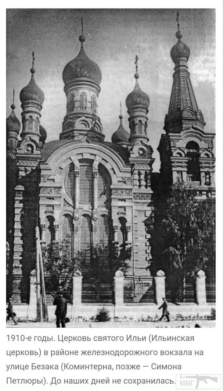 103700 - Киев