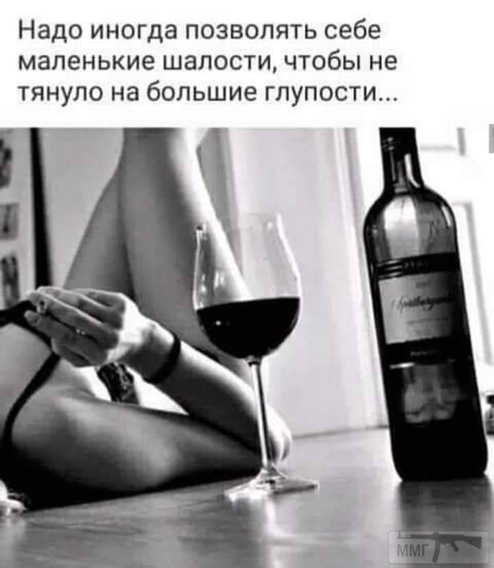 103725 - Пить или не пить? - пятничная алкогольная тема )))