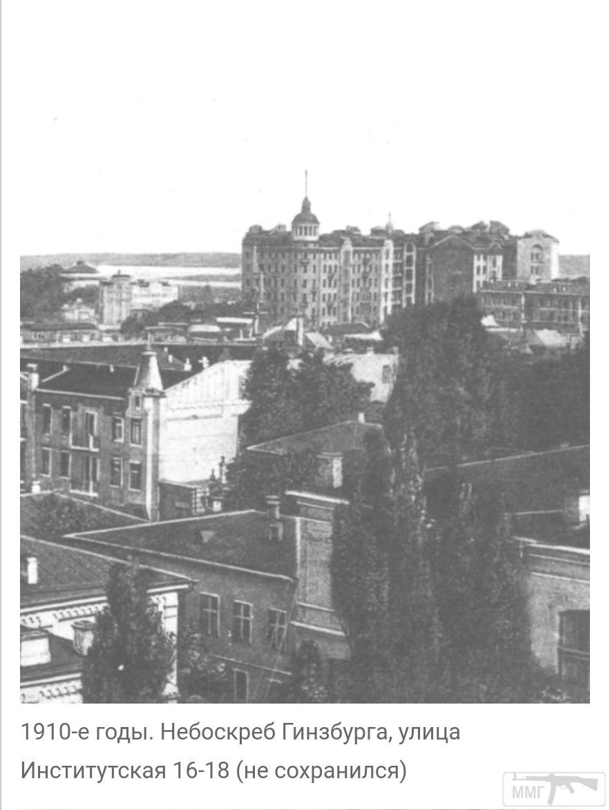 103795 - Киев