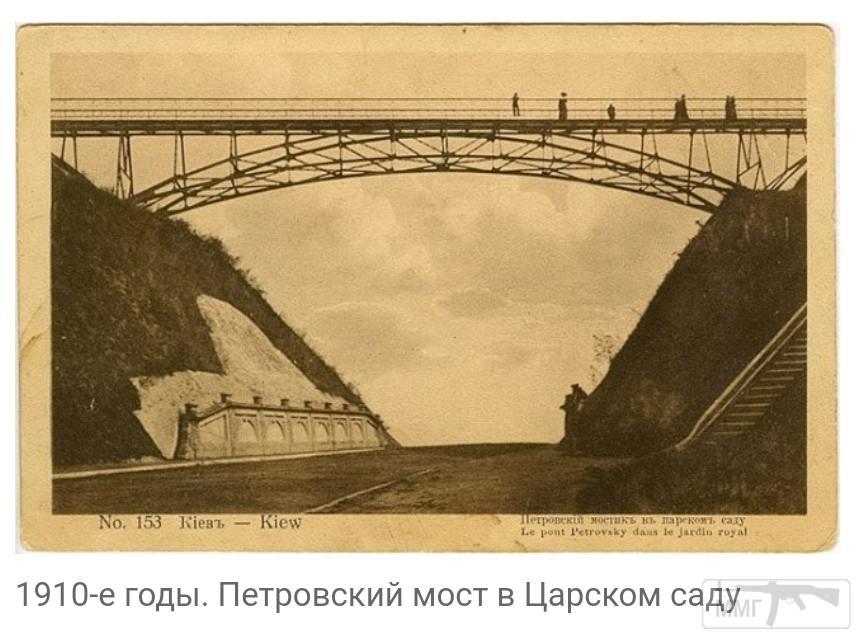 103796 - Киев
