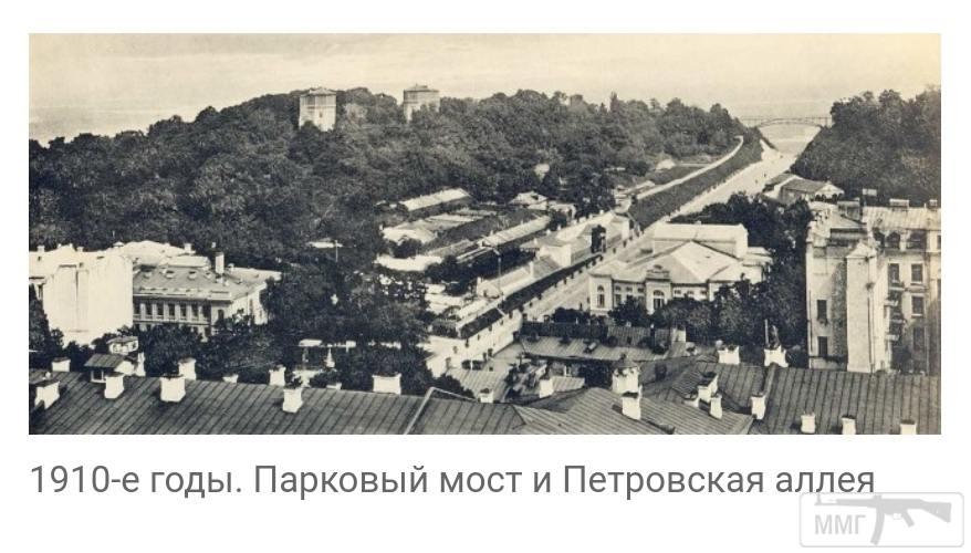 103797 - Киев