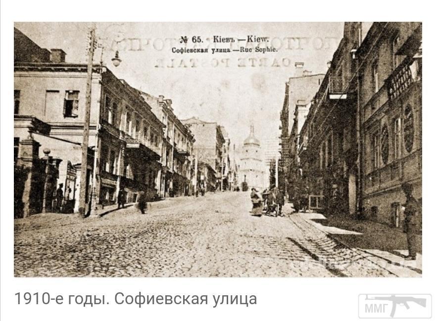 103798 - Киев
