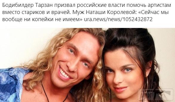 103817 - А в России чудеса!