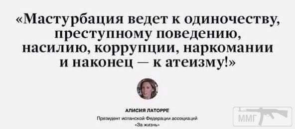 103818 - А в России чудеса!