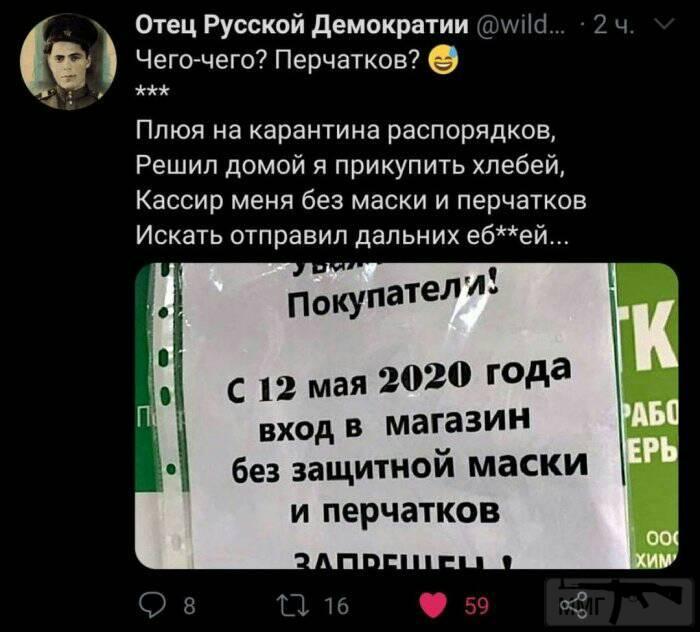 103821 - А в России чудеса!