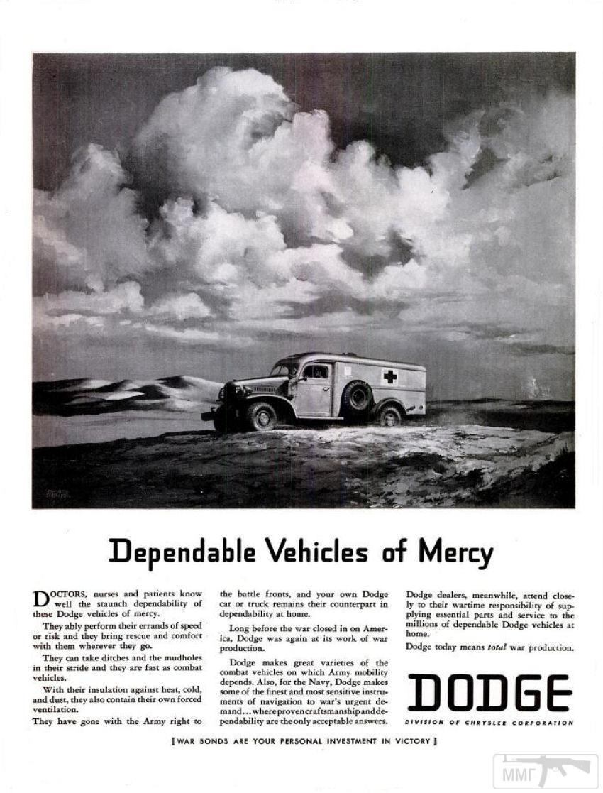 103828 - Автомобили США Второй мировой войны