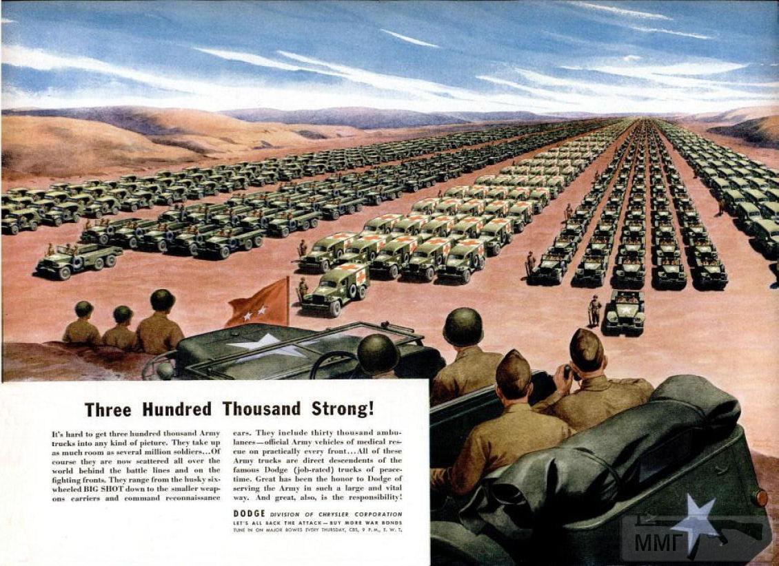 103829 - Автомобили США Второй мировой войны