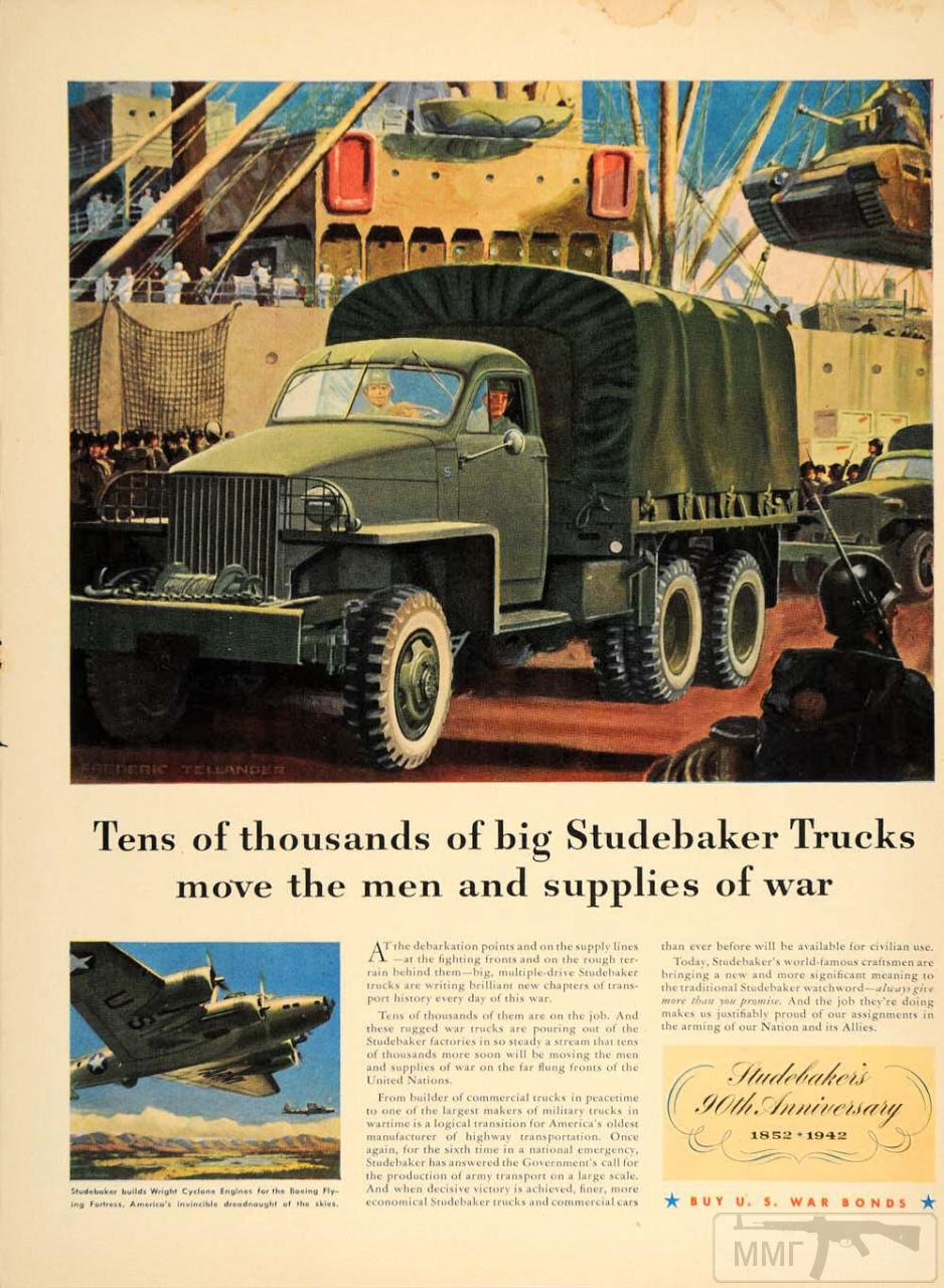 103831 - Автомобили США Второй мировой войны