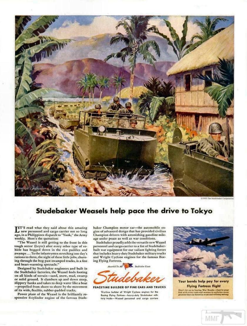 103833 - Автомобили США Второй мировой войны