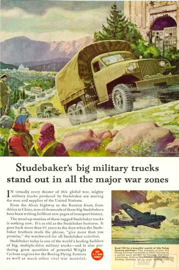 103835 - Автомобили США Второй мировой войны