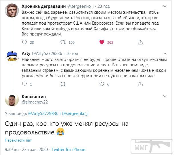 103883 - А в России чудеса!