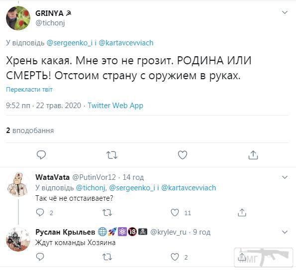 103884 - А в России чудеса!