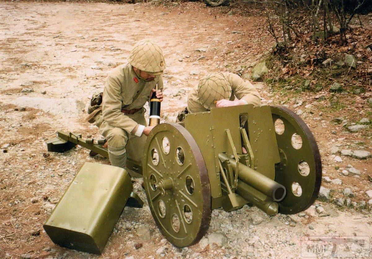 103927 - Японская артиллерия второй мировой
