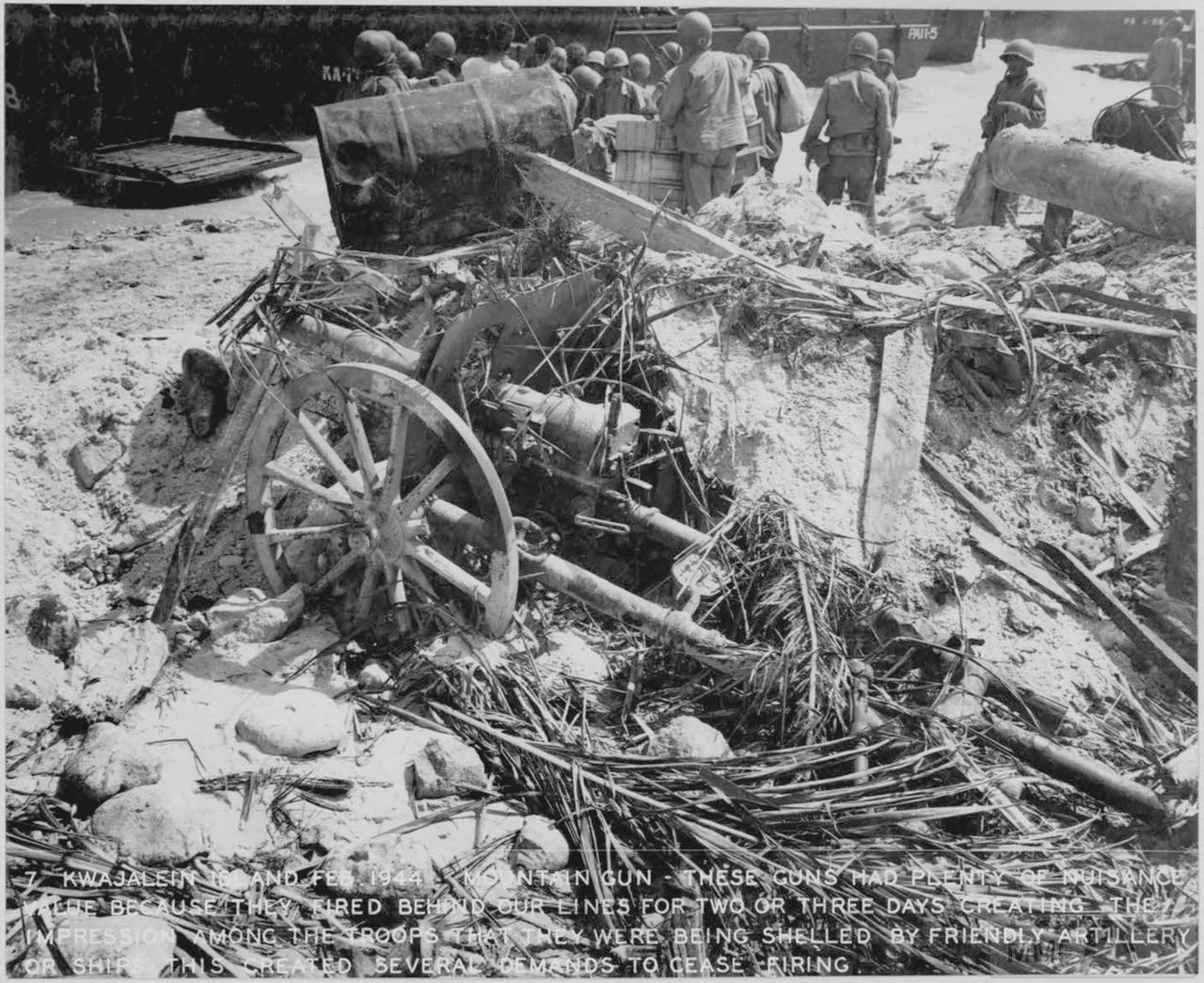 103942 - Японская артиллерия второй мировой