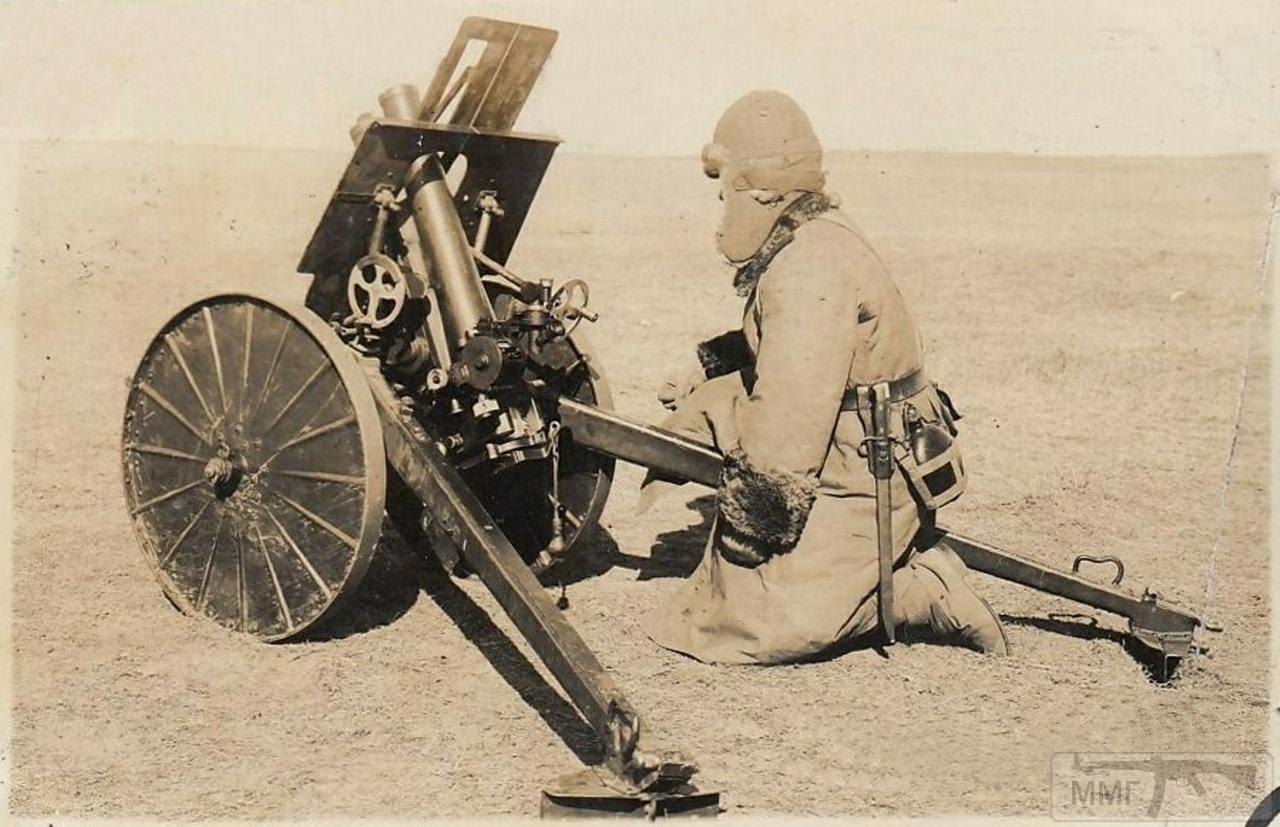 103944 - Японская артиллерия второй мировой