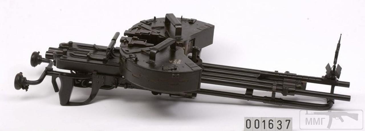 103956 - Авиационные пулеметы