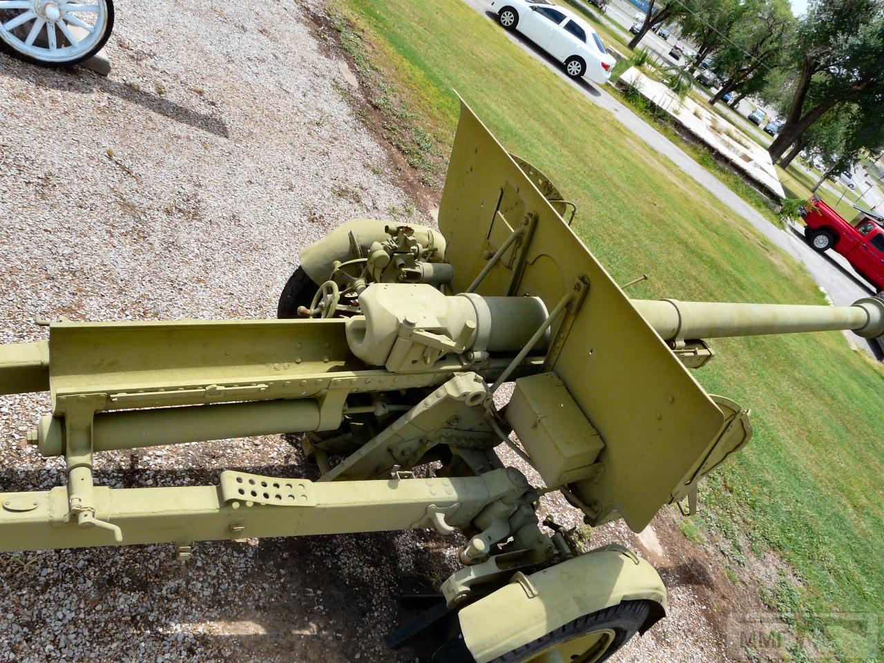 103969 - Японская артиллерия второй мировой