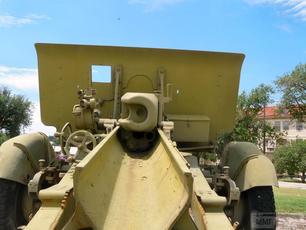 103970 - Японская артиллерия второй мировой