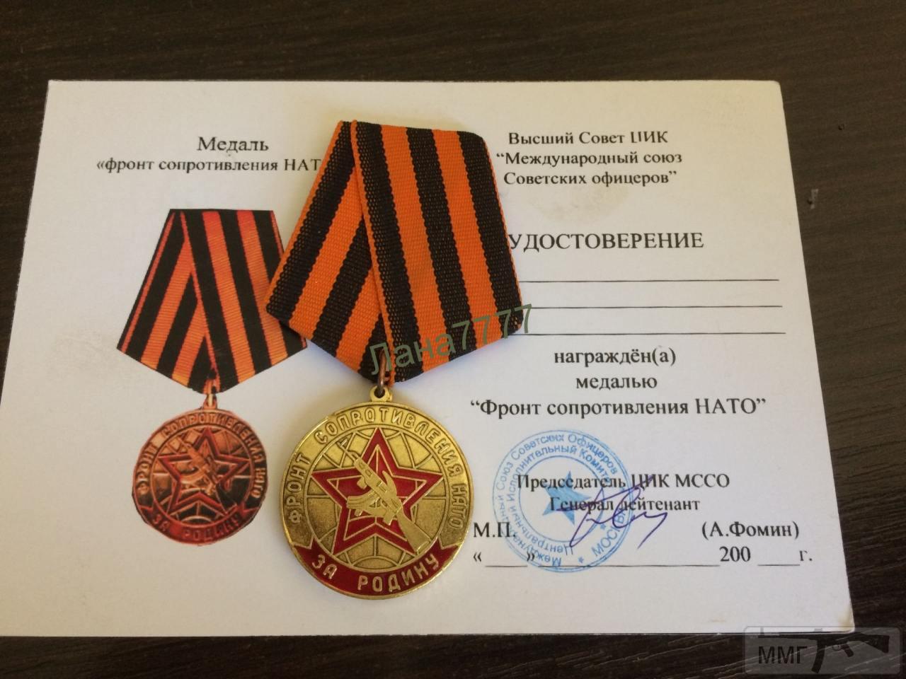 104013 - А в России чудеса!