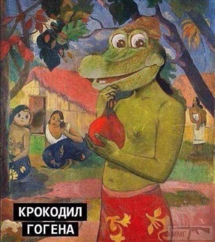 104014 - Живопись
