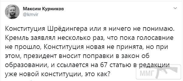 104054 - А в России чудеса!