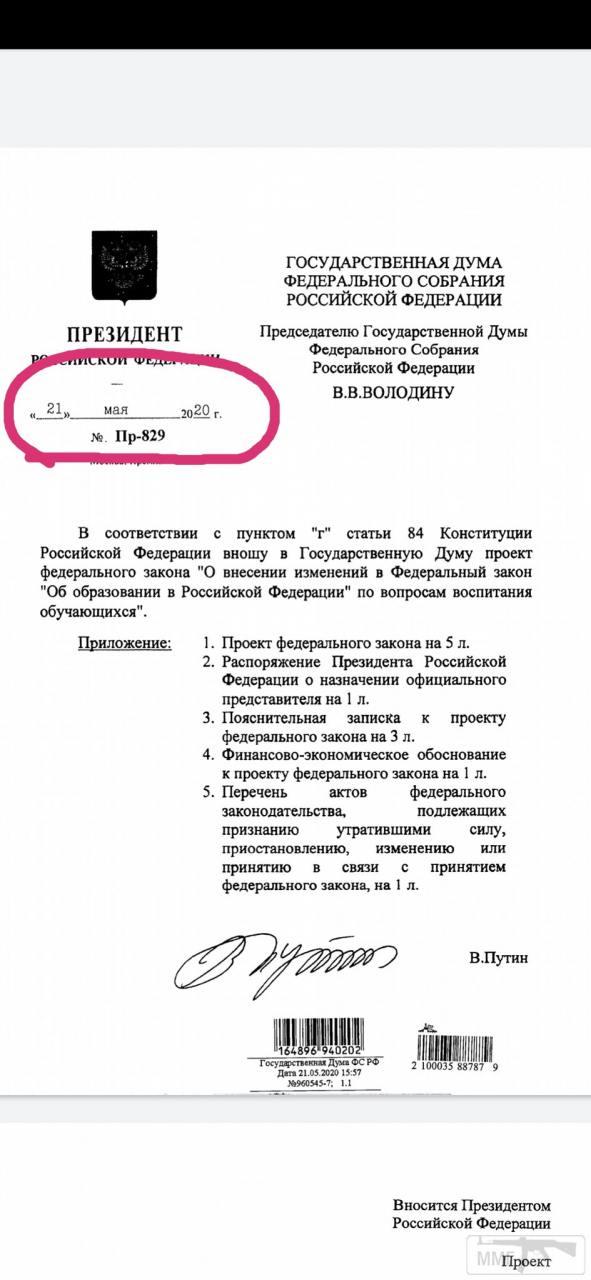 104055 - А в России чудеса!