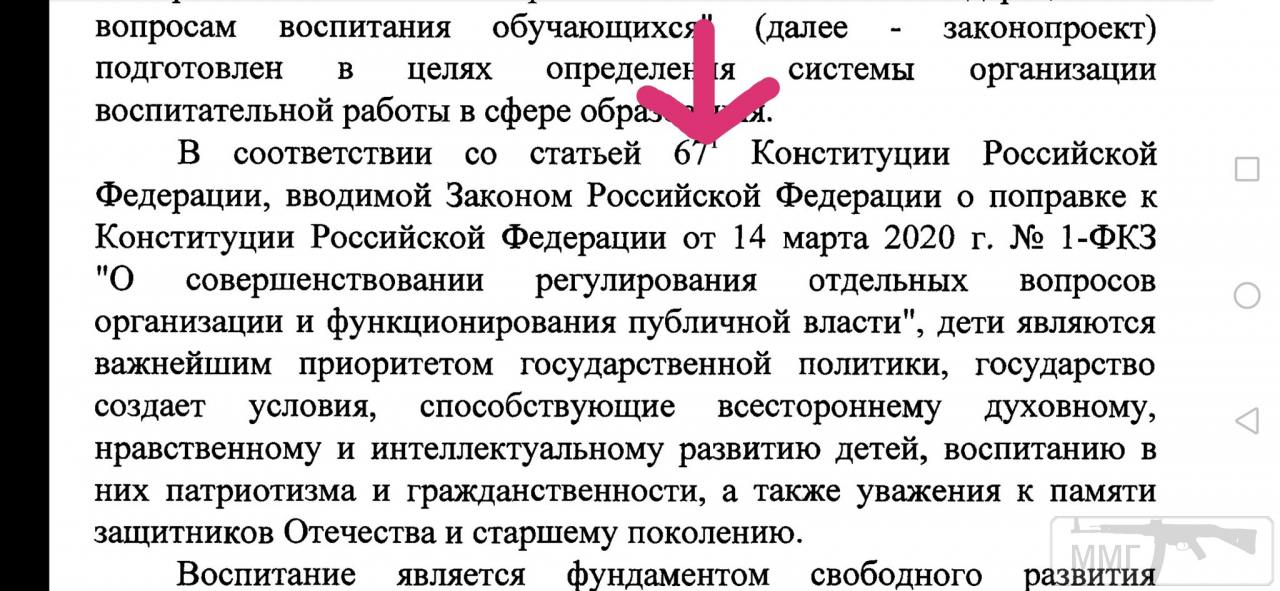 104056 - А в России чудеса!