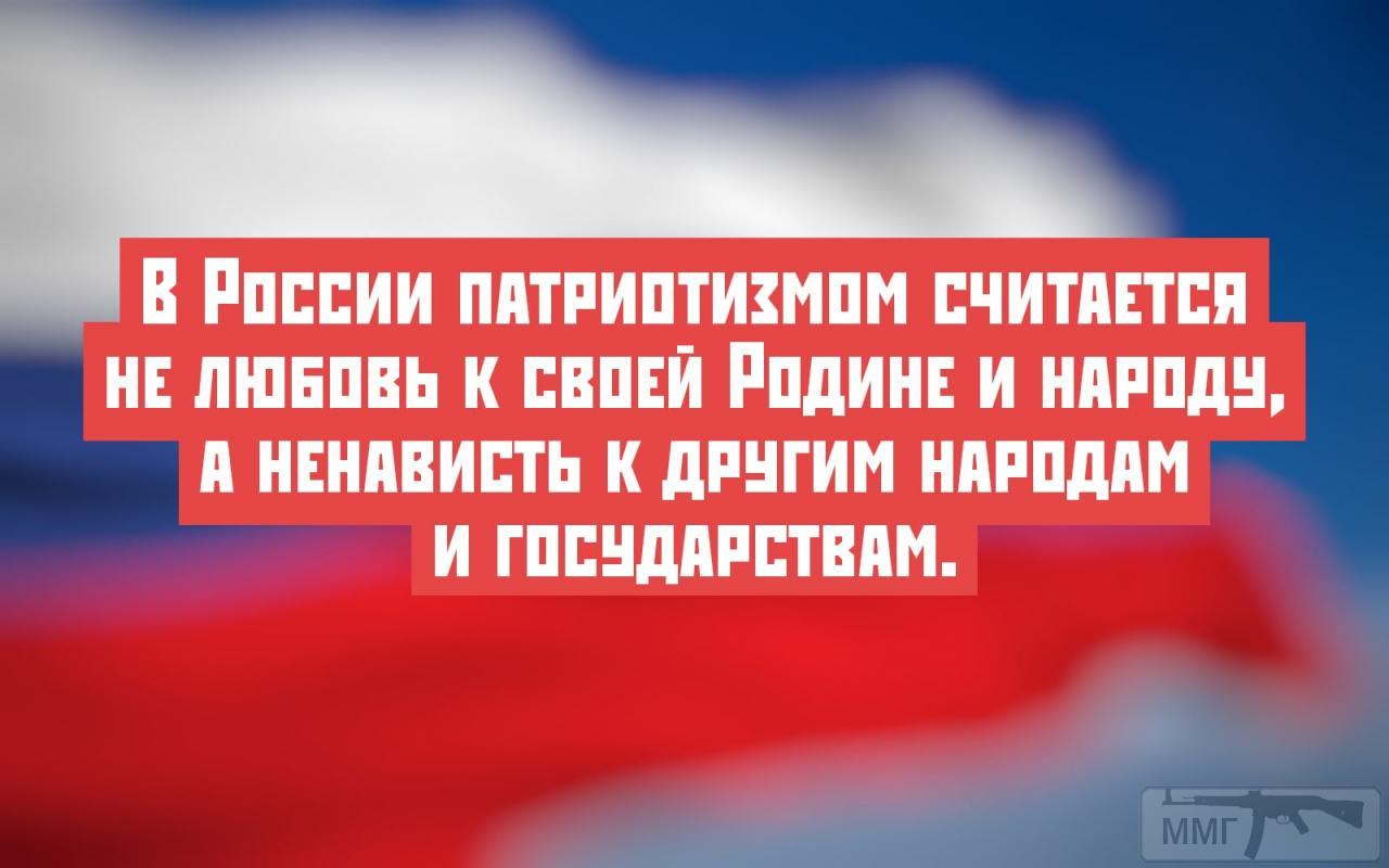 104058 - А в России чудеса!