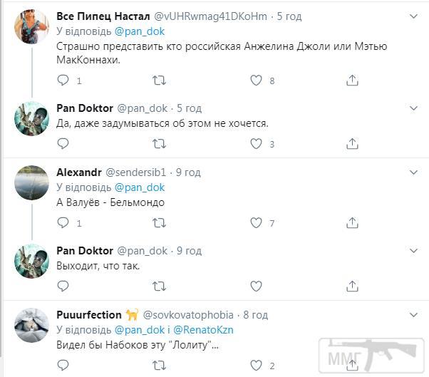 104104 - А в России чудеса!