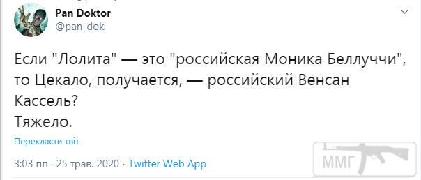 104105 - А в России чудеса!