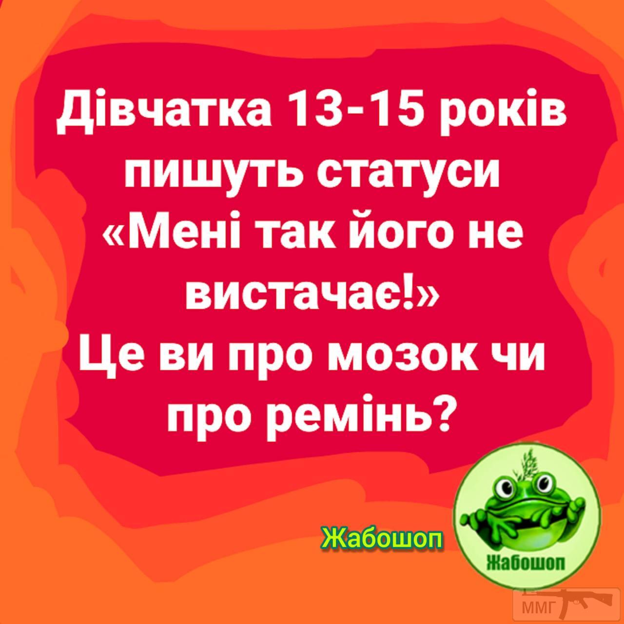 104131 - Анекдоты и другие короткие смешные тексты